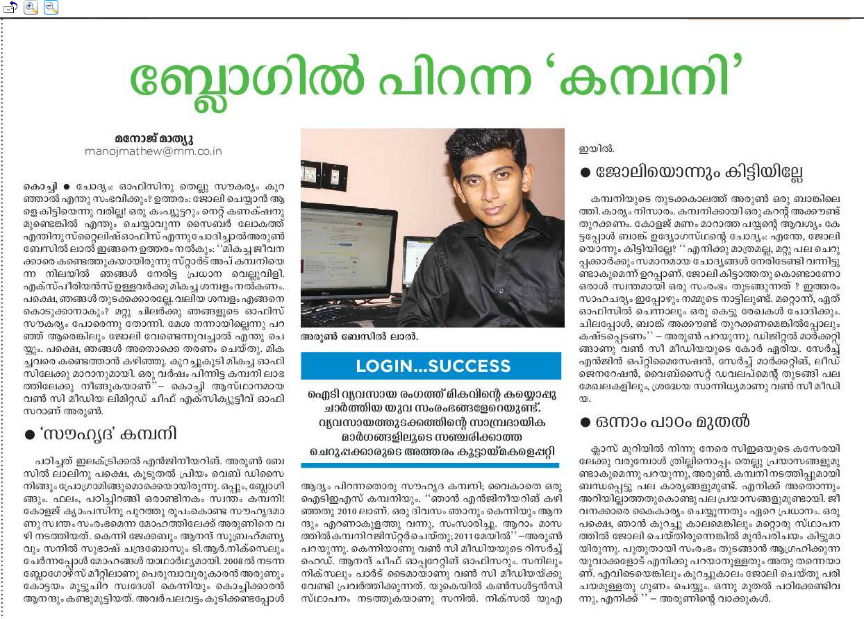 Malayalam Manorama